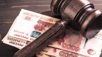 Североуральские чиновники оштрафованы за нарушения при заключении договоров