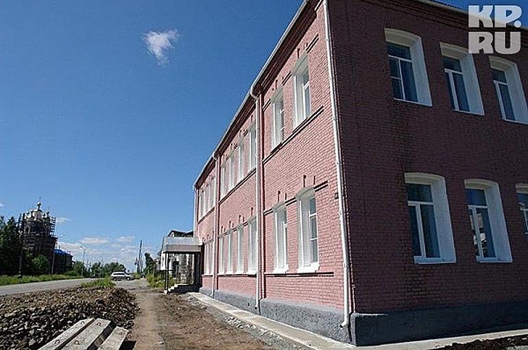 В Карпинске открылся реабилитационный центр для наркоманов