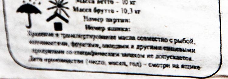 """Газета """"Наше слово"""" умышленно не опубликовала информацию членов Общественной палаты"""