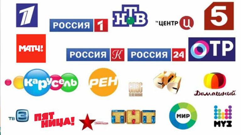 Опубликован список бесплатных телеканалов