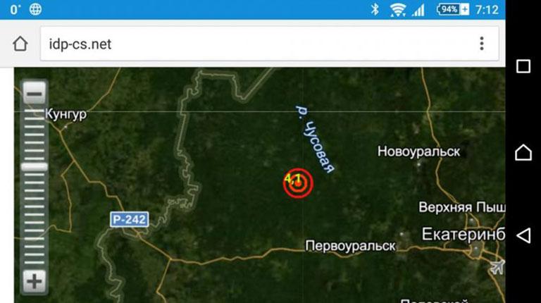 Тряслись люстры и шатались дома: ночью в Екатеринбурге было землетрясение