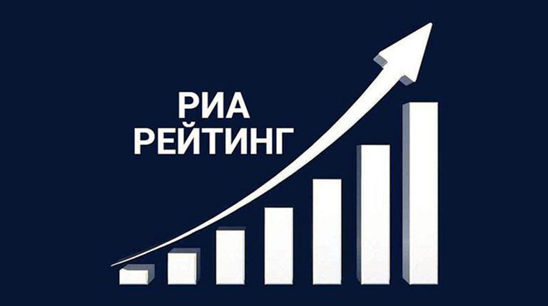 В топ самых дорогих публичных компаний России вошли три свердловские