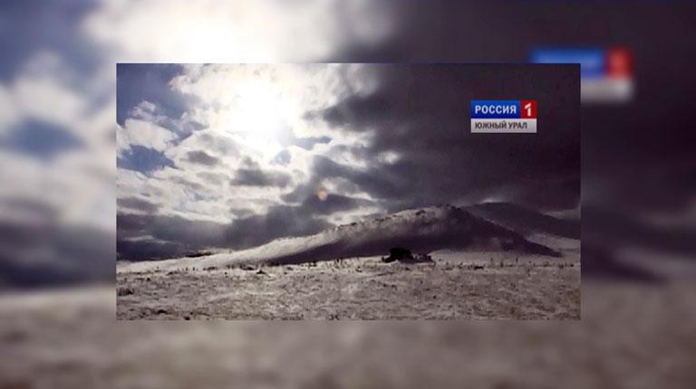 Мужчина, погибший на перевале Дятлова, оказался жителем Челябинской области