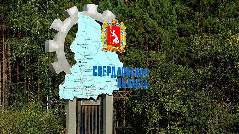 Худшие из худших! Антирейтинг глав городов Свердловской области от YSTAV.COM