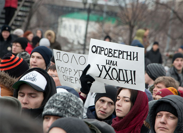 Свердловские муниципалитеты зачистят для Куйвашева. Тунгусов расставил сети