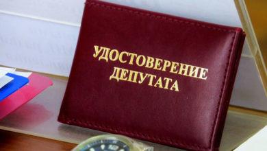 Мандатная комиссия по разбору «полётов» (видео)