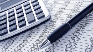 Поправки в бюджет на 4 квартал 2018 года депутаты не приняли