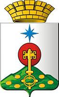 Повестка дня сорок восьмого заседания Думы Североуральского городского округа пятого созыва 28 мая 2014 года