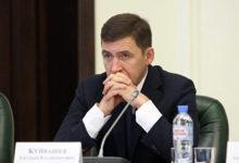 Свердловский губернатор Евгений Куйвашев фото: Яромир Романов