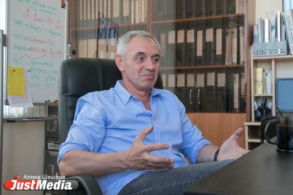 Директор центра «Аналитик» Андрей Мозолин