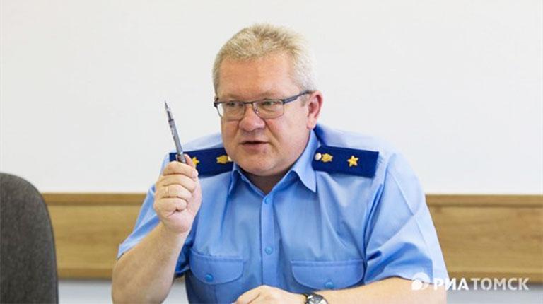 Прокурор Томской области Виктор Романенко освобожден от должности