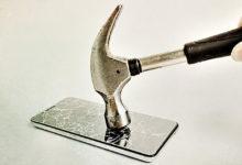 Регионы закупают софт для взлома мобильных телефонов
