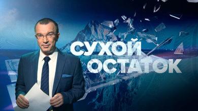 Юрий Пронько: Партия власти наказала целый город за неправильное голосование