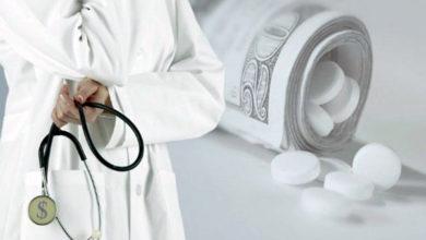 Ионин раскрывает глобальный обман в медицине