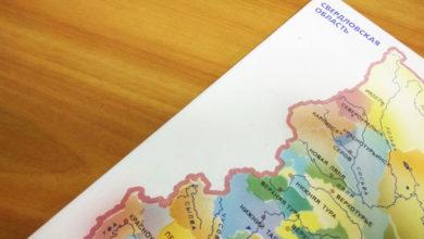 Свердловскую область ждет муниципальная предвыборная реформа