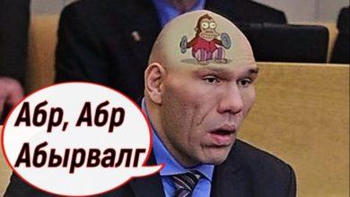 Photo of Что будет, если присутствовать на заседании депутатов