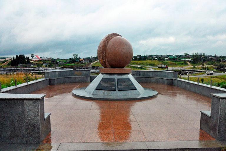 Памятный знак «Символ города» Североуральск