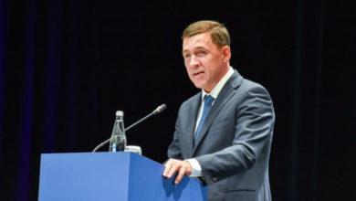 Свердловский губернатор ужесточил особый режим на майские праздники