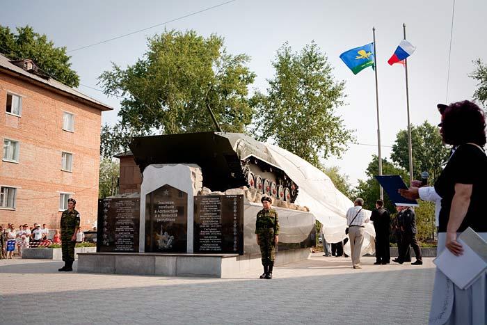 Памятник «Землякам, погибшим в Афганистане и Чеченской республике»