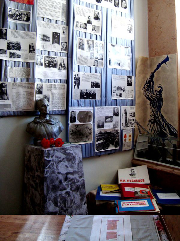 Музей истории поселка Калья