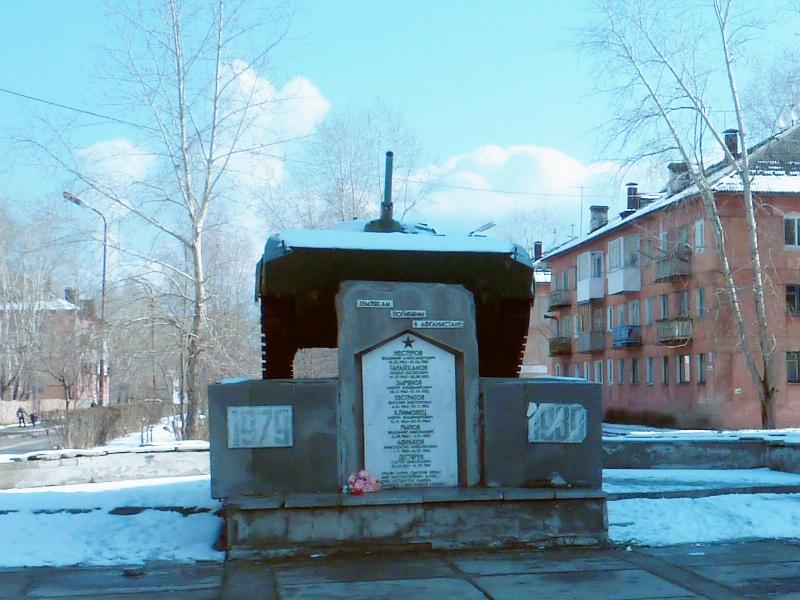 памятник воинам-интернационалистам, погибшим в «горячих» точках ХХ и ХХI веков