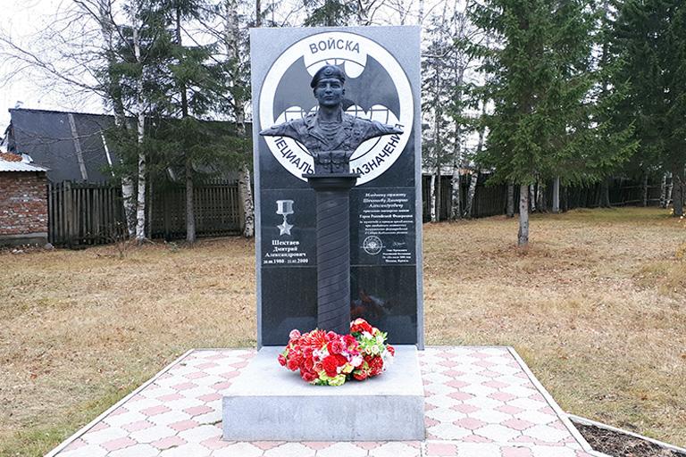 Памятник Герою России Шектаеву Дмитрию Александровичу город Североуральск
