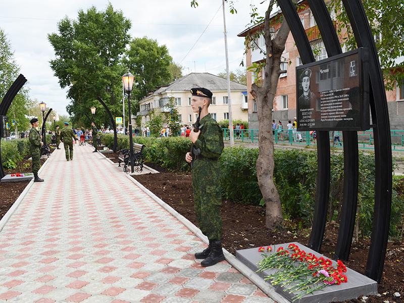 Аллея боевой воинской славы землякам, погибшим в Афганистане и Чеченской республике