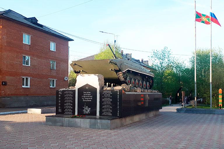 Памятник землякам, погибшим в Афганистане и Чеченской республике Североуральск