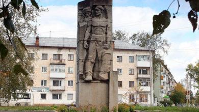 Монумент (барельеф) «Борцам революции» Североуральск