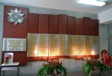 Мемориальная доска о погибших в годы Великой Отечественной войны работников СУБРа Североуральск
