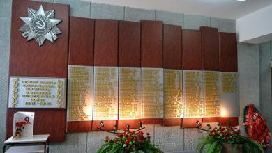 Мемориальная доска о погибших в годы Великой Отечественной войны работников СУБРа