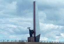 Монумент «Слава героям фронта и тыла» Североуральск