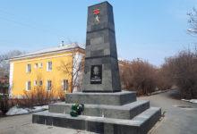 Обелиск Герою Советского Союза Хасану Заманову Североуральск