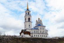 Церковь во имя святых первоверховных апостолов Петра и Павла
