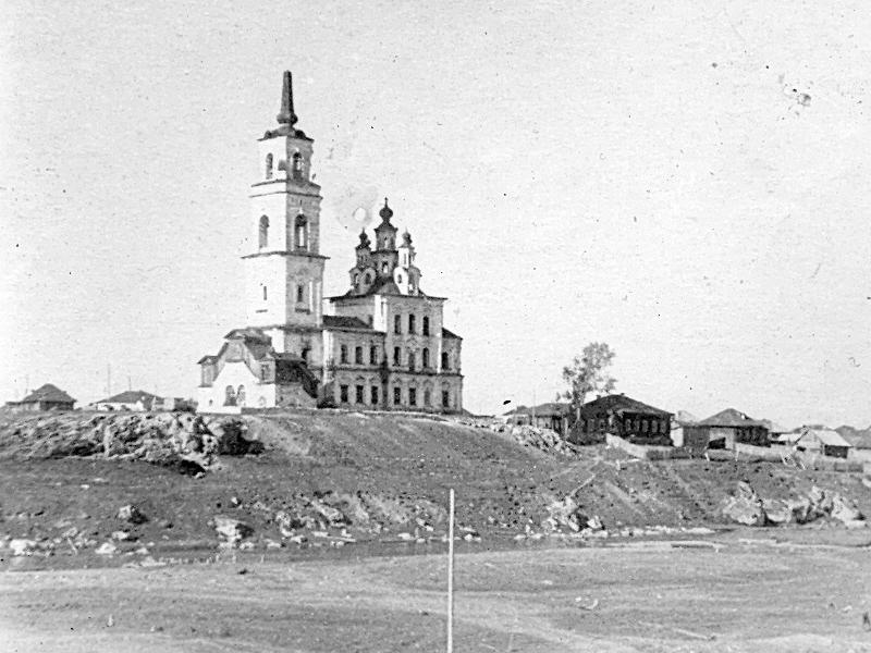 Церковь во имя святых первоверховных апостолов Петра и Павла Североуральск в 30-е годы XX века