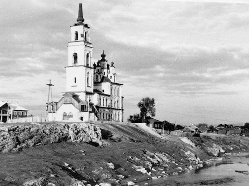 Церковь во имя святых первоверховных апостолов Петра и Павла Североуральск в 50-е годы XX века
