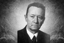 Казанцев Владлен Владимирович