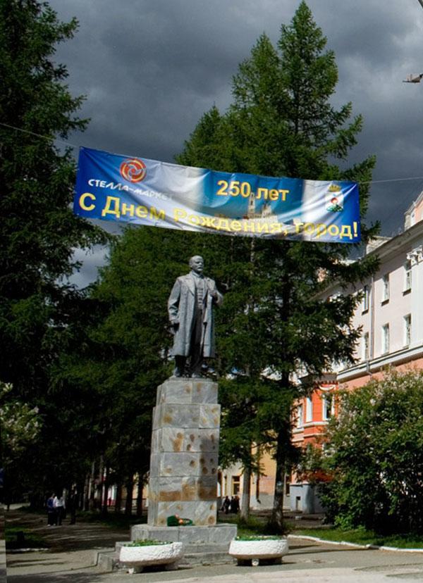 Памятник Владимиру Ильичу Ленину Североуральск