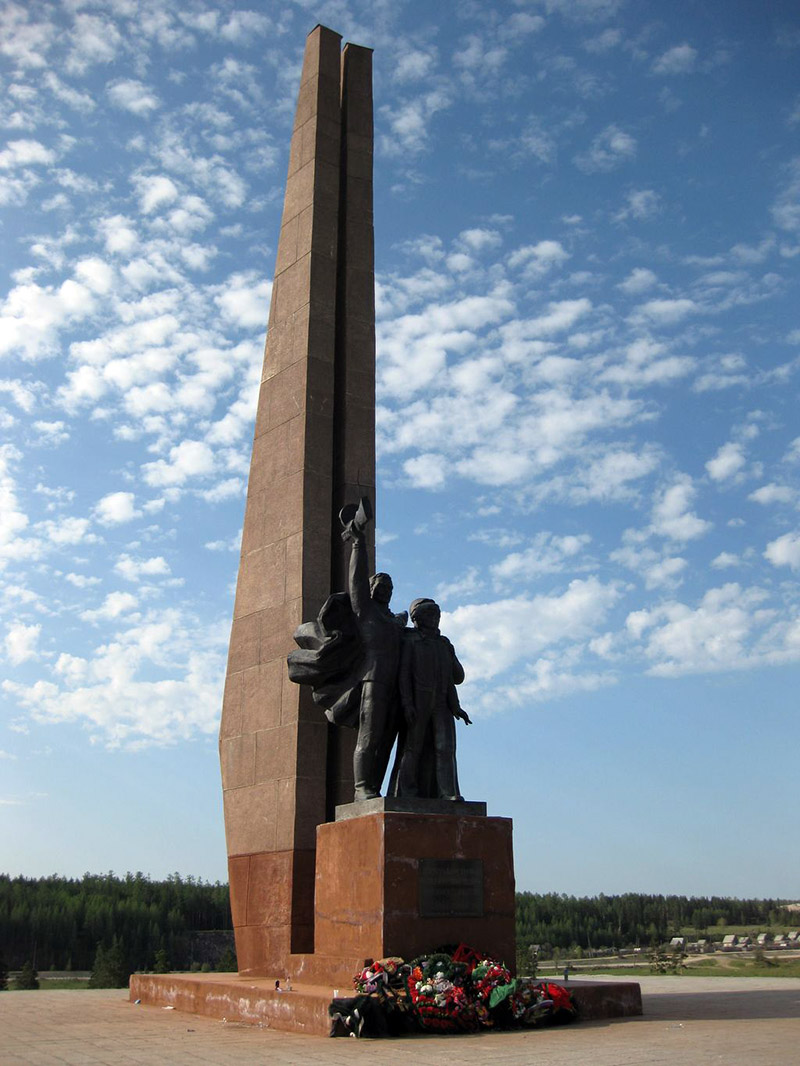 Монумент «Слава героям фронта и тыла»