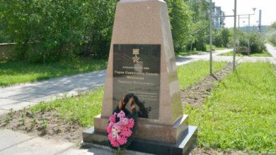 Памятник Герою Советского Союза Николаю Матвеевичу Моисееву в Североуральске