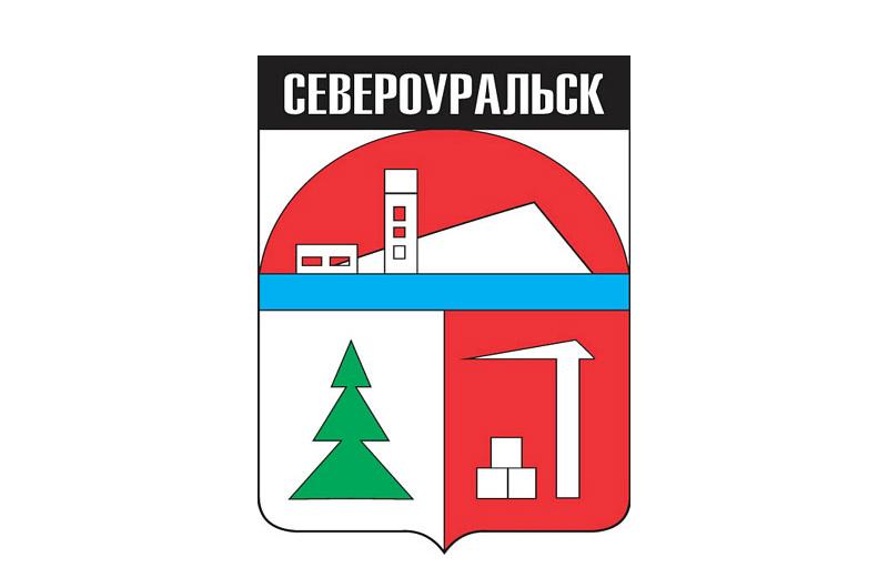 Первый герб Североуральска