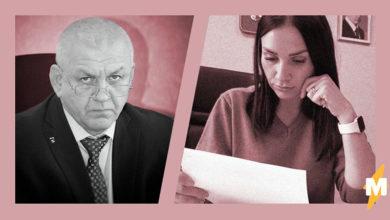 Мэр Южно-Курильска извинился за эротический массаж заму на конференции