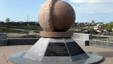 Памятный знак «Символ города»