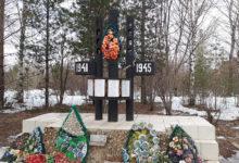 Памятник работникам СУКГРЭ, погибшим в годы Великой Отечественной войны Североуральск