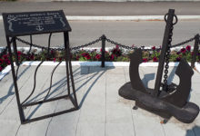 Памятный знак «Во славу нашего флота» Североуральск