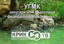 """Фильм """"Мёртвая река"""" запретили показывать в эфире"""