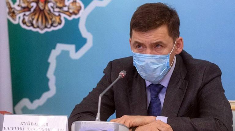 Губернатор Куйвашев продлит режим самоизоляции как минимум до 19 мая