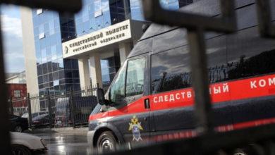Новое дело возбудили против полковника секретного подразделения МВД