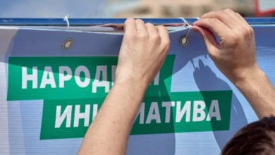 В Свердловской области официально опубликуют законопроект о выборах мэров
