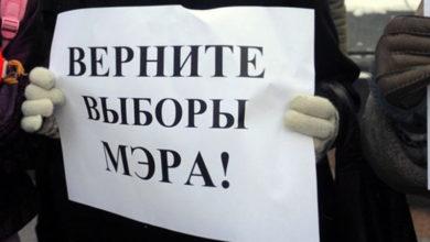 Photo of В Нижнем Тагиле стартует сбор подписей за возврат прямых выборов мэра